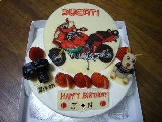 ドカ2号ケーキ