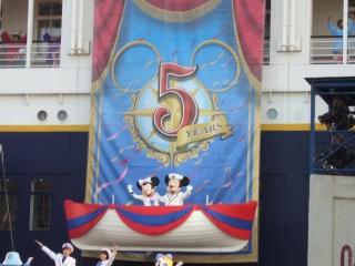 5周年ショー