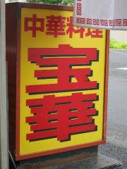 sIMG_0226