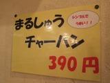 s-IMG_4649