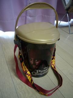 スーベニアバケット
