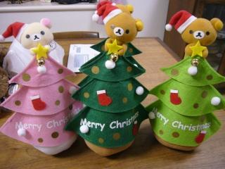 りらっくまクリスマスツリー