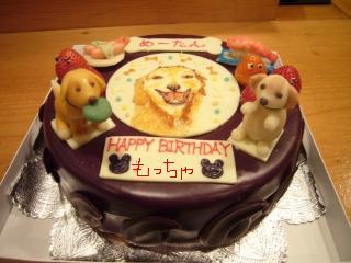 めーたんケーキ2