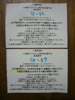 s-P1270815