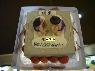相撲ケーキ2