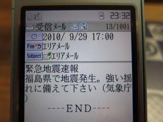 s-IMG_4021