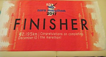 奈良マラソン2017 IMG_1708