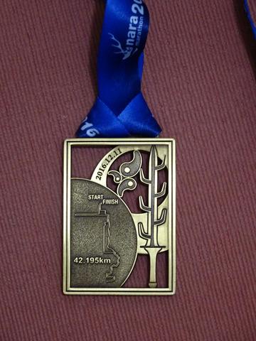 奈良マラソン2016 メダル うら