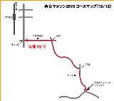 奈良マラソン2010 コースマップ(10-12)
