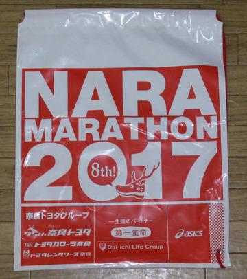 奈良マラソン2017-10
