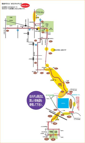 奈良マラソン オリジナルコースマップ 2019最新JPG