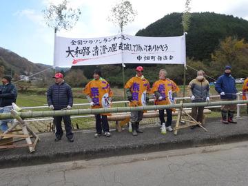 奈良マラソン2014-42