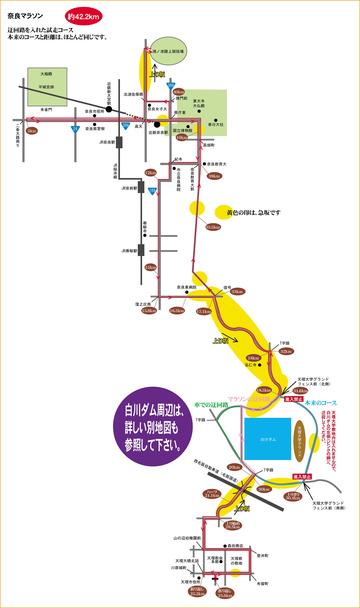 奈良マラソンを走ろう! オリジナルコースマップ