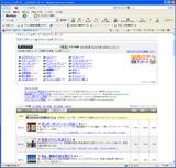 2010-12-7人気ブログ