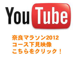 youtube ロゴ 2012