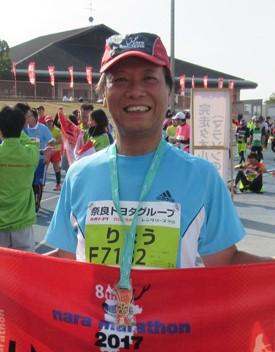 奈良マラソン2017 IMG_1697