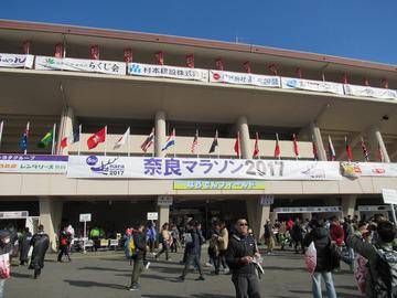 奈良マラソン2017 受付-1