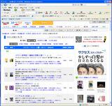 2010-12-7ブログ村