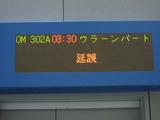 ソウル空港5