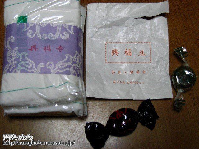 興福寺・追儺会8