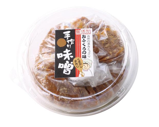 へぐり-味噌_9232