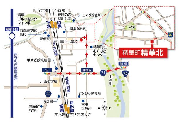 精華北モデルハウス地図