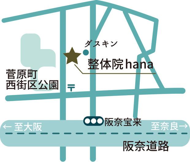 994342-整体院hana地図