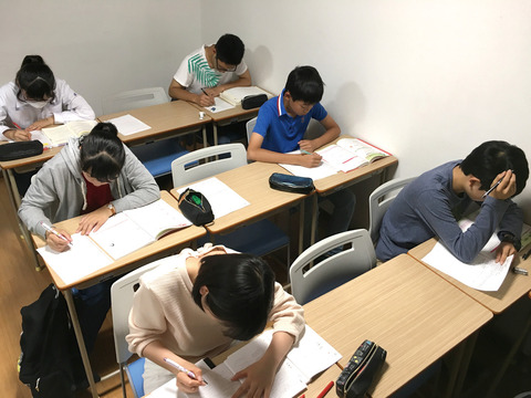 993970-歩学舎生駒校写真