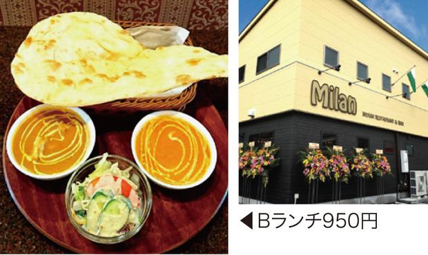 993821-Milan京田辺(nc)