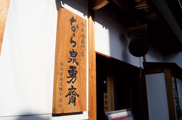yusai11