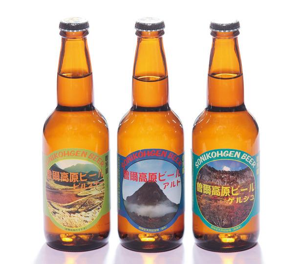 曽爾高原ビール1