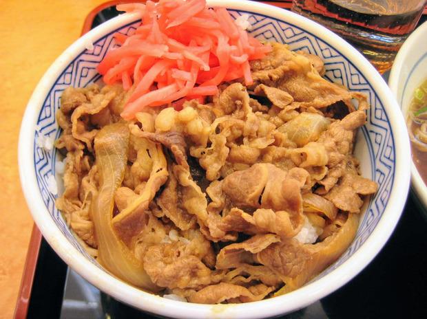 yosshinoya