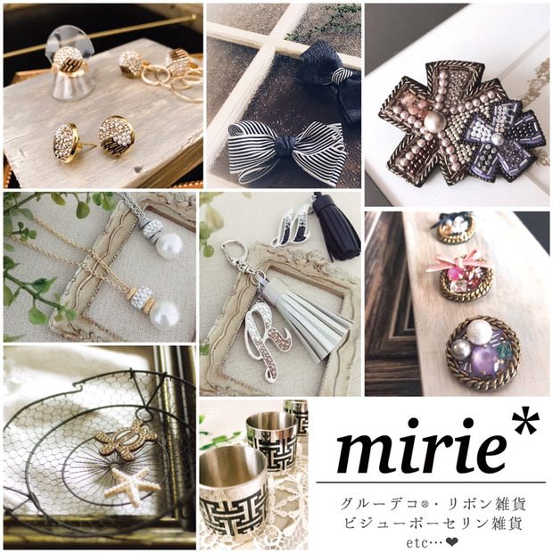 mirie1