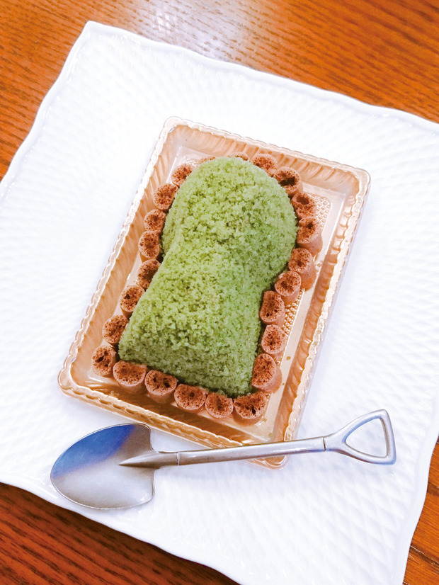 ぷちまるカフェ-古墳ケーキ