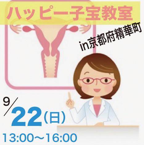 994208-鍼灸整骨院~想~SO(nc)