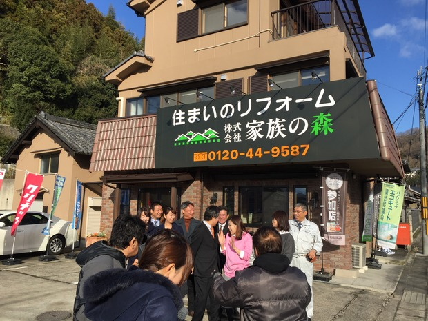 1奈良TV