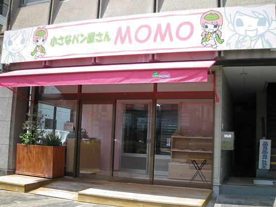 MOMO店舗外観