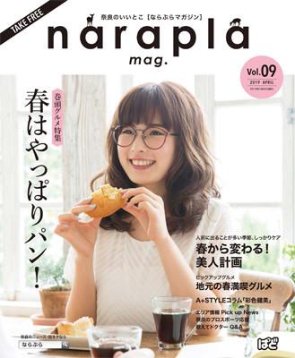 narapla_001-1