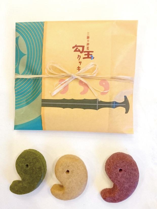 ぷちまるカフェ-勾玉クッキー