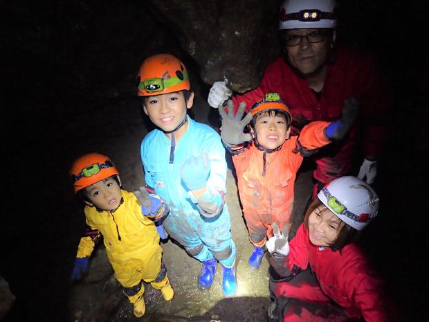 洞窟写真1
