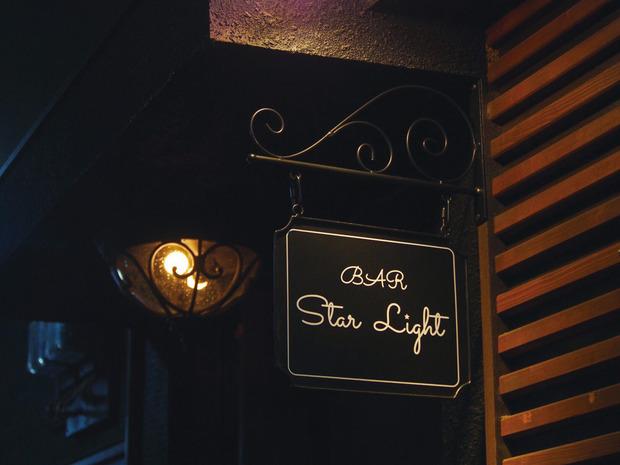 Bar-Star-Light