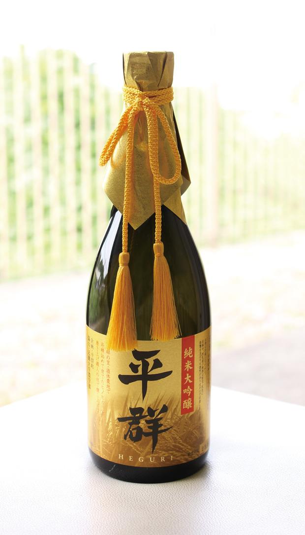 へぐり-日本酒_9216
