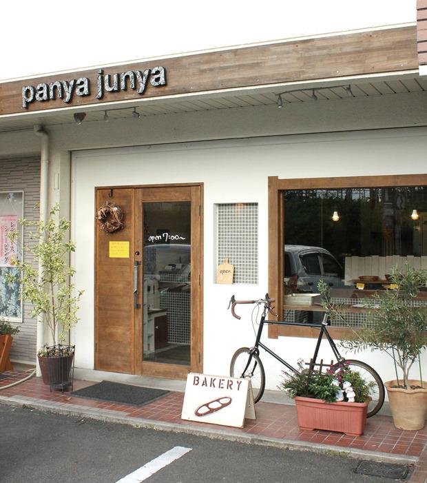 panya-junya店外