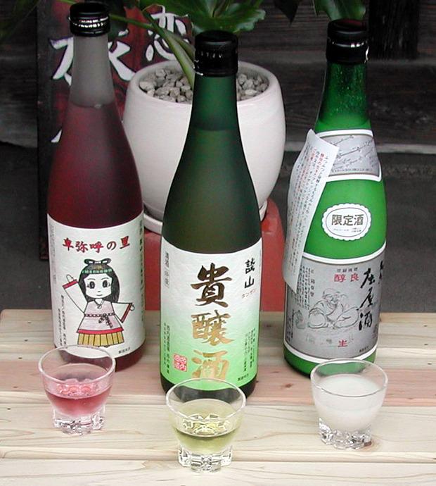 nishi-3
