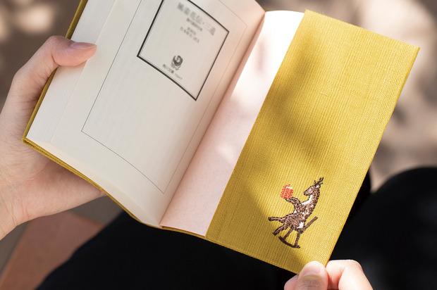 同店限定_手織り麻の文庫本カバー