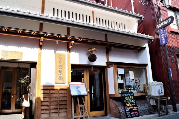 yusai10