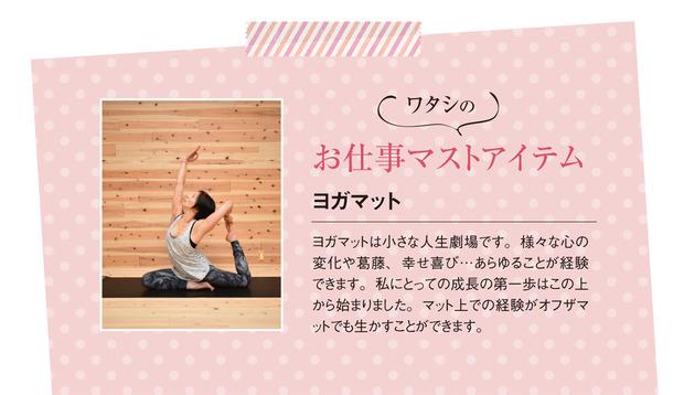 Beautiful-LIfe-FLOWARTS Yoga様