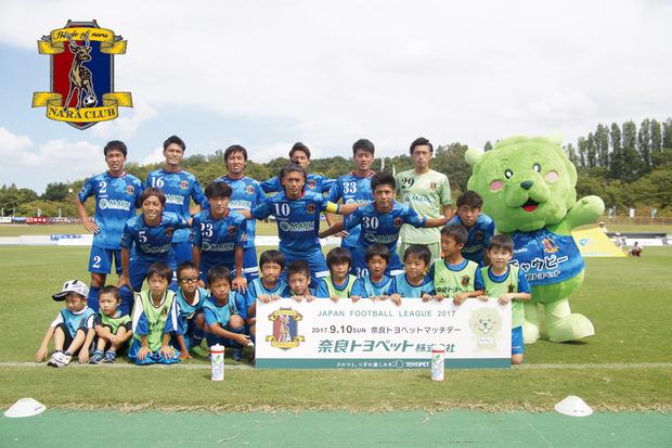 奈良クラブ2