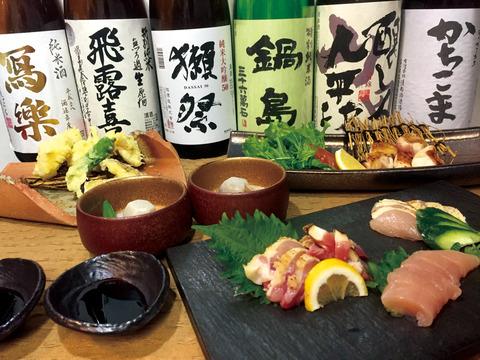 00-鷠(うおどり)料理