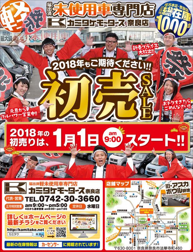 993744-カミタケモータース
